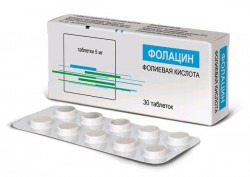 Фолацин, табл. 5 мг №30
