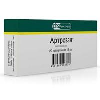 Артрозан, табл. 15 мг №10