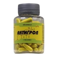 Актигрол, капс. 535 мг №60