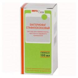 Бактериофаг стафилококковый, р-р д/приема внутрь, местн. и наруж. примен. 100 мл №1 флаконы